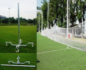 Portable Aluminium Backstop Post System